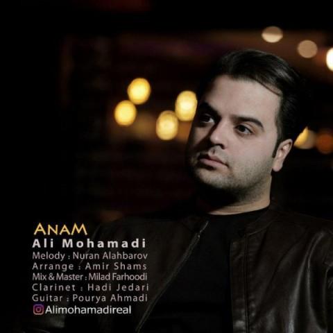 دانلود آهنگ جدید علی محمدی آنام