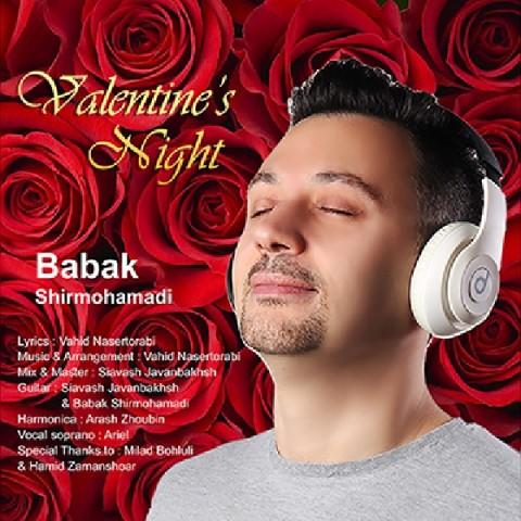 دانلود آهنگ جدید بابک شیرمحمدی شب ولنتاین