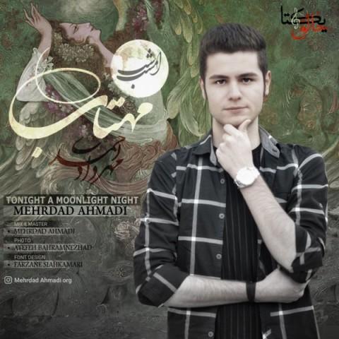 دانلود آهنگ جدید مهرداد احمدی امشب شب مهتاب