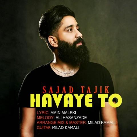 دانلود آهنگ جدید سجاد تاجیک هوای تو
