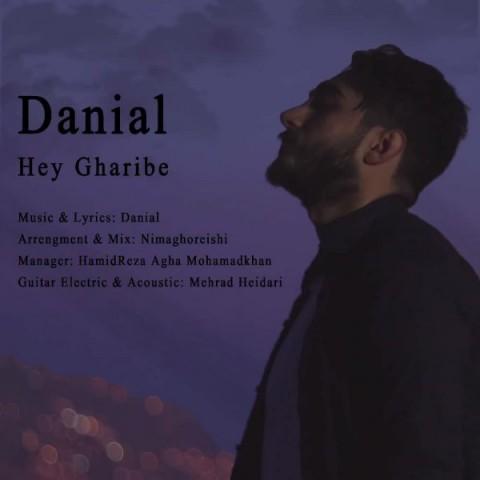 دانلود آهنگ جدید دانیال هی غریبه