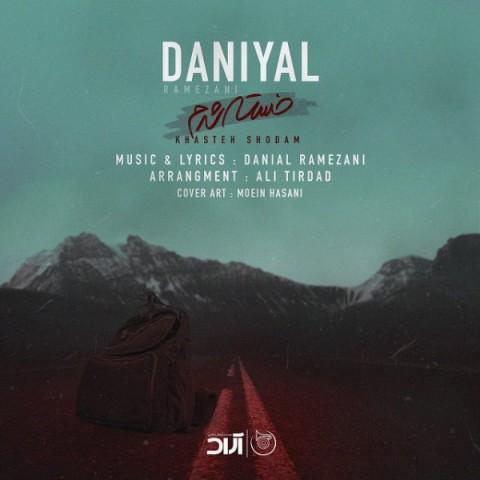 دانلود آهنگ جدید دانیال خسته شدم