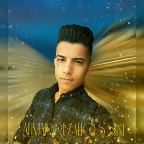 دانلود آهنگ جدید احمدرضا حسینی عشق میده چه حالی