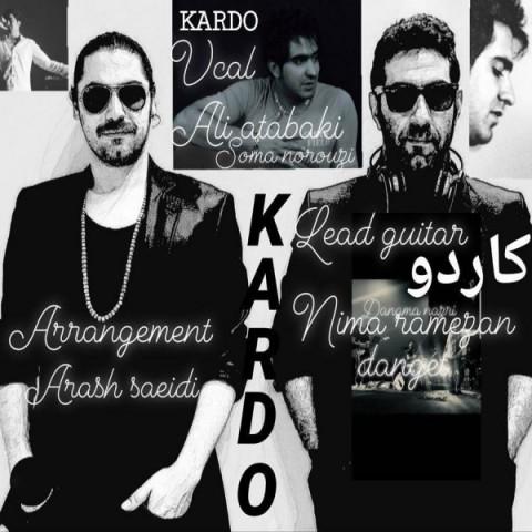 دانلود آهنگ جدید علی اتابکی کاردو