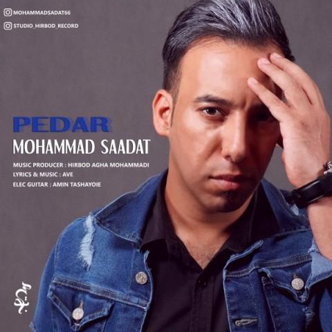دانلود آهنگ جدید محمد سعادت پدر