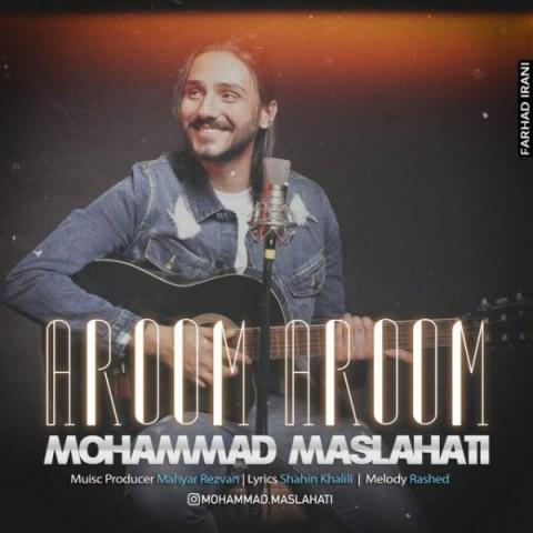 دانلود آهنگ جدید محمد مصلحتی آروم آروم