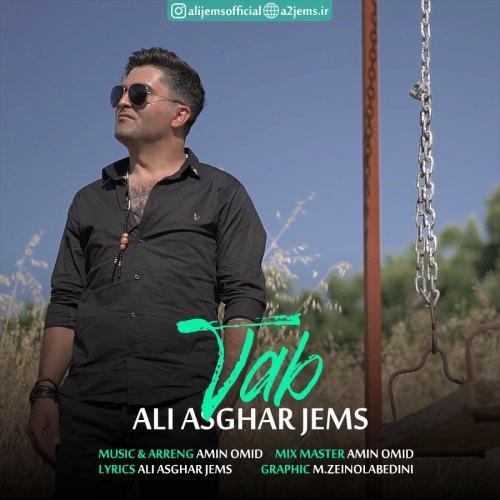 دانلود آهنگ جدید علی اصغر جمس تب