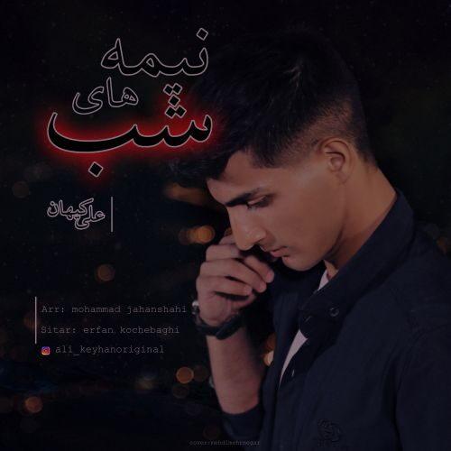 دانلود آهنگ جدید علی کیهان نیمه های شب