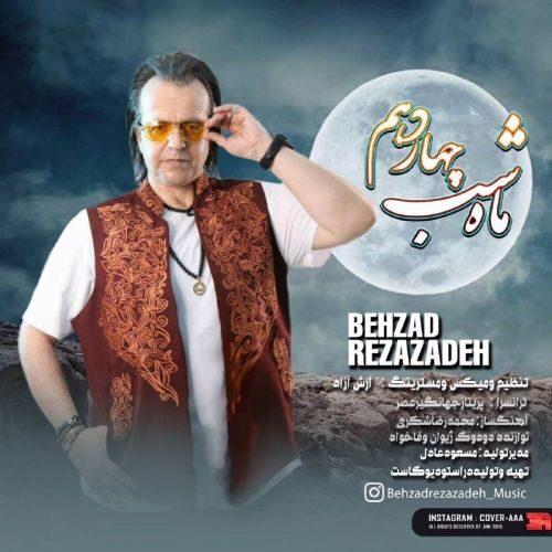 دانلود آهنگ جدید بهزاد رضازاده ماه شب چهاردهم