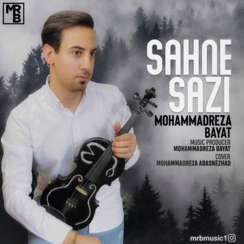 دانلود آهنگ جدید محمدرضا بیات صحنه سازی