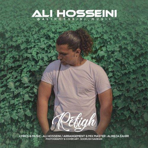 دانلود آهنگ جدید علی حسینی رفیق