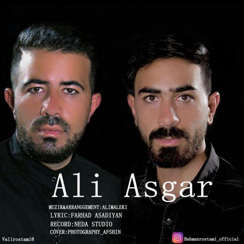 دانلود آهنگ جدید  علی اصغر