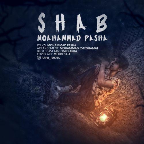 دانلود آهنگ جدید محمد پاشا شب