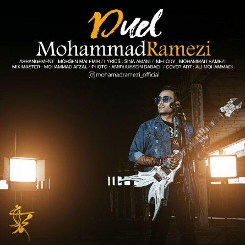 دانلود آهنگ جدید محمد رامزی دوئل
