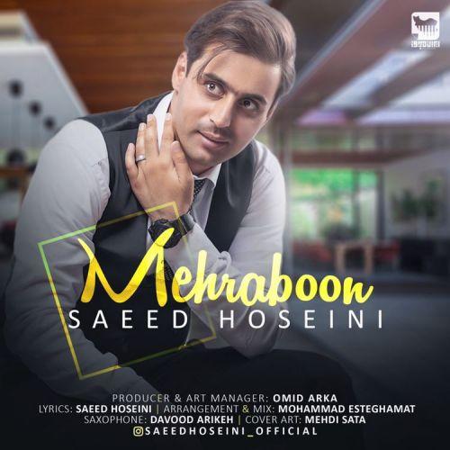دانلود آهنگ جدید سعید حسینی مهربون