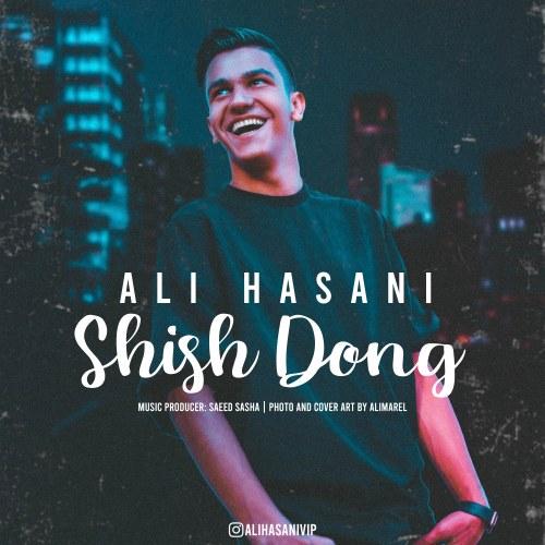 دانلود آهنگ جدید علی حسنی شش دونگ