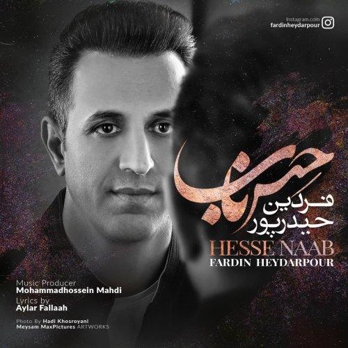 دانلود آهنگ جدید فردین حیدرپور حس ناب
